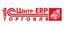 1с центр-ERP торговля
