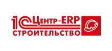 1с центр-ERP строительство
