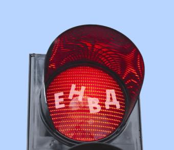 1С:Лекторий. Отмена ЕНВД и переход на новую СНО в 1С:Бухгалтерии и 1С:УНФ | Мероприятие Lad
